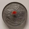 Japan, Heian Period (794-1185) / Mirror / 11th-12th century