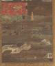 Japan, Kamakura period / The White Path to the Western Paradise across Two Rivers (Nika Byakudo) / 13th century
