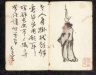 Zeng Yangdong / Miniature Album with Figures and Landscape (Man with Staff) / 1822