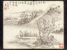 Zeng Yangdong / Miniature Album with Figures and Landscape (Landscape with Hill) / 1822