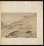 Fan Qi / Album of Landscapes, Flowers and Birds: Leaf 5 / 1600s