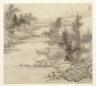 Wang Gai / Album of Landscapes: Leaf 2 / 1677
