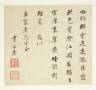 Wang Gai / Album of Landscapes: Leaf 3 / 1677