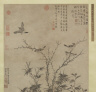 Wang Yuan / Quails and Sparrows in an Autumn Scene / 1347