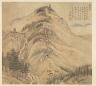 Song Xu / Eighteen Views of Wuxing:  Mt. Daochang / 1500s