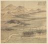 Song Xu / Eighteen Views of Wuxing:  Baoyang Lake / 1500s