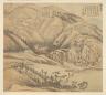 Song Xu / Eighteen Views of Wuxing:  Fenghuang Shan (Mt. Phoenix) / 1500s