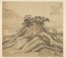 Song Xu / Eighteen Views of Wuxing:  Fushan Monastery / 1500s