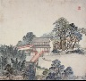 Zhang Hong / Views of the Zhi Garden in Jiangnan / Ming dynasty, 1627