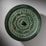 China / Mirror (Jing) with Eight-pointed Star / Eastern Han dynasty, 25-220