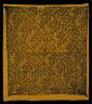 Chancay / Panel / 11th -15th century