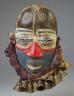 Dan-Wobe / Mask / 20th  century