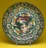 Japan / Dish / Edo Period