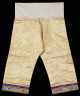 China / Woman's Non-official Informal Matching  Outfit / 20th century