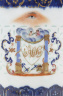 China / Mug / c.  1790
