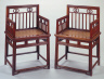 China / Pair of Spindleback Rose  Chairs / c.1600 -1675