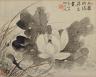 Taki Katei / Lotus in Bloom / 19th  century