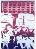 Roberto Werner Bonilla / (one calendar of twelve serigraph images- Enero 1975) / 1975