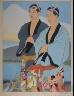 Paul Jacoulet / La peche miraculeuse, Izu, Japon (The Miraculous Catch, Izu, Japan) / Tuna Fish Festival / 1939