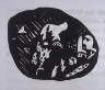 "Wassily Kandinsky / ""Der Riss"" in the book Klänge (Munich: R. Piper, 1913) / 1911"