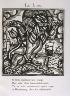 """Raoul Dufy / """"Le Lion""""  in the book Le Bestiaire ou cortège d'Orphée by Guillaume Apollinaire (Paris: Deplanche, Éditeur d'Art, 1911). / 1911"""