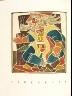 "André Derain / ""Videgrain,"" frontispiece (2 of 2), in the book Pantagruel by Franýois Rabelais (Paris: Albert Skira, 1943). / 1943"