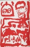 A.R. Penck / Untitled, page 30 in the book Lyrick by Sarah Kirsch (Berlin: Edition Malerbücher, 1988) / 1988