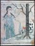 Unidentified artist, 19th century / The Closed Umbrella / Dates not recorded