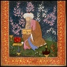 Mohammad Ali / Poet in a Flower Garden / Persian Text / about 1610-15