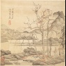 Chen Hongshou / Paintings after Ancient Masters: Taoist and Crane in Autumn Landscape / 1598-1652