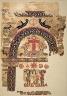 Egypt, Byzantine period, 6th century / Hanging / 500s
