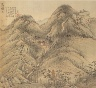 Song Xu / Eighteen Views of Wuxing:  Mt. Wuzhan / 1500s