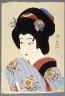 Yamamura Toyonari (K_oka) / Ichikawa Sh_och_o II as Oman / 1920