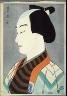 Yamamura Toyonari (K_oka) / Nakamura Ganjir_o I as Akane Hanshichi / 1920