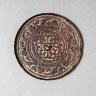 Afghanistan / Mirror / 12th-13th century