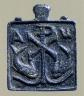 Byzantine / Pendant Plaque / 4th?5th century