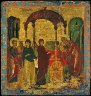 Byzantine / Icon with the Presentation of Christ in the Temple / 1400?1500
