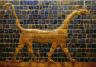 Neo-Babylonian / Ishtar Gate, Dragon of Marduk / 604/562 B.C.