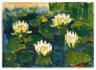Karl Schmidt-Rottluff / Water Lilies / c. 1934