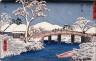 Hiroshige / Hodogaya, no. 5 from the series  Fifty-three Stations of the Tokaido (Tokaido gojusantsugi) / circa 1850 - 1851