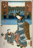 Hiroshige / Nihon Bridge (Nihombashi), no. 1 from the series Fifty-three Stations of the Tokaido by Two Brushes (Sohitsu gojusan tsugi) / circa 1854 - 1857