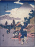 Hiroshige / Namazu,  no. 13 from a series of Fifty-three Stations of the Tokaido (Gojusantsugi) / 1851