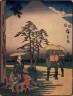 Hiroshige / Hara, no. 14 from a series of Fifty-three Stations of the Tokaido (Gojusantsugi) / 1851