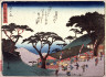 Hiroshige / Hodogaya, no. 5 from a series of Fifty-three Stations of the Tokaido (Tokaido gojusantsugi) / circa 1838 - 1840