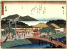 Hiroshige / Fujisawa, no. 7 from a series of Fifty-three Stations of the Tokaido (Tokaido gojusantsugi) / circa 1838 - 1840