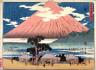 Hiroshige / Hara, no. 14 from a series of Fifty-three Stations of the Tokaido (Tokaido gojusantsugi) / circa 1838 - 1840