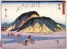 Hiroshige / Okitsu, no. 18 from a series of Fifty-three Stations of the Tokaido (Tokaido gojusantsugi) / circa 1838 - 1840