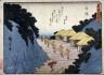 Hiroshige / Nissaka, no. 26 from a series of Fifty-three Stations of the Tokaido (Tokaido gojusantsugi) / circa 1838 - 1840