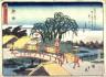 Hiroshige / Goyu, no. 36 from a series of Fifty-three Stations of the Tokaido (Tokaido gojusantsugi) / circa 1838 - 1840