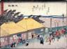 Hiroshige / Chiryu, no. 40 from a series of Fifty-three Stations of the Tokaido (Tokaido gojusantsugi) / circa 1838 - 1840
